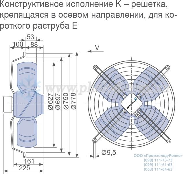 1 FB063-SDK.4I.V4S (210548)