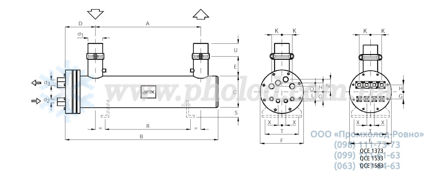 Кожухотрубный испаритель WTK QCE 1373 Артём Пластины теплообменника КС 57 Бийск