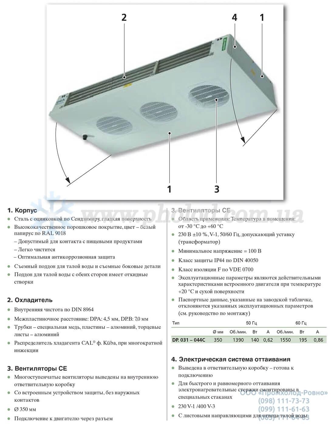 GEA Kuba comfort DP - 4