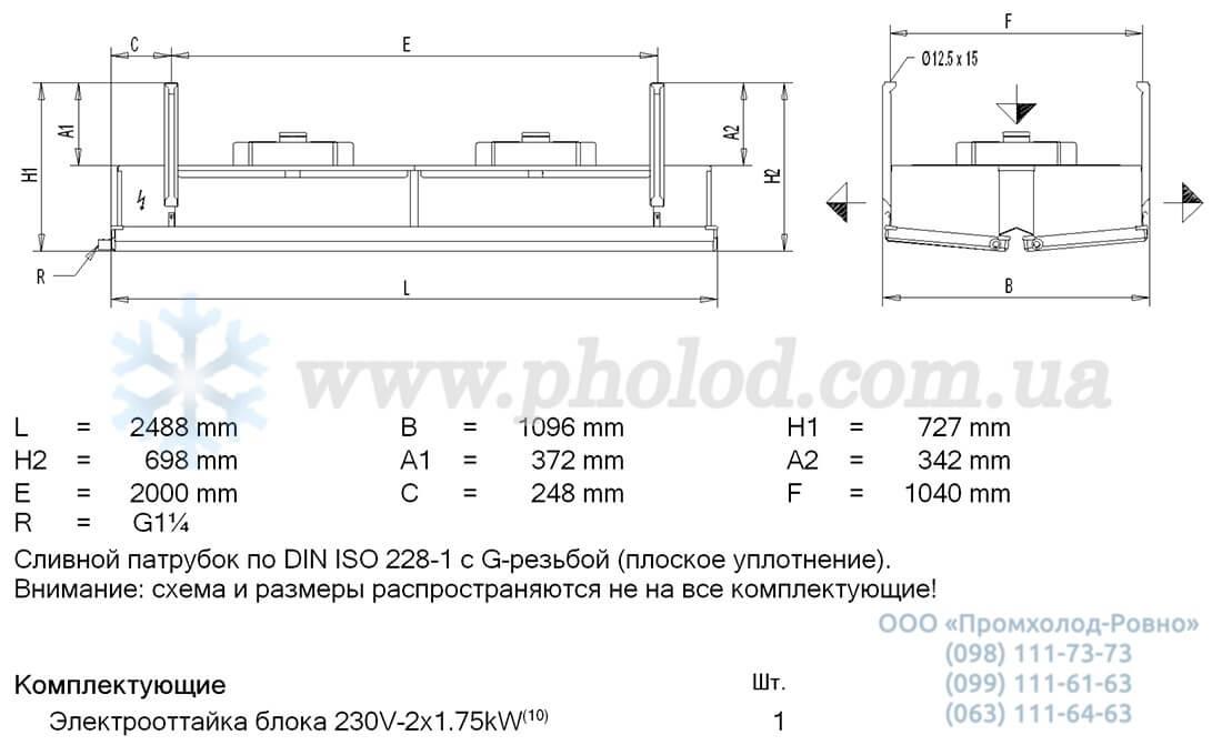 Guntner GBK 045.1B 24 2