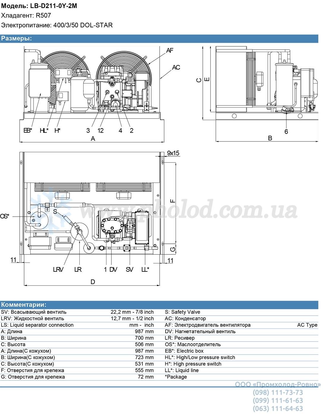 LB-D211-0Y-2M 3