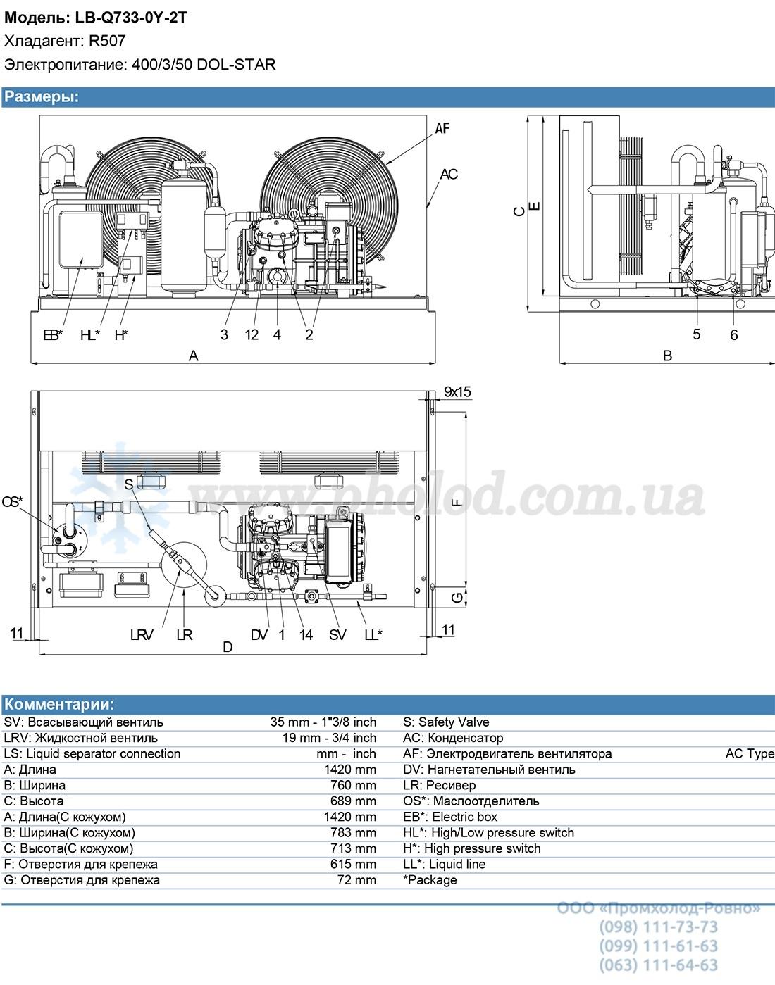LB-Q733-0Y-2T 3