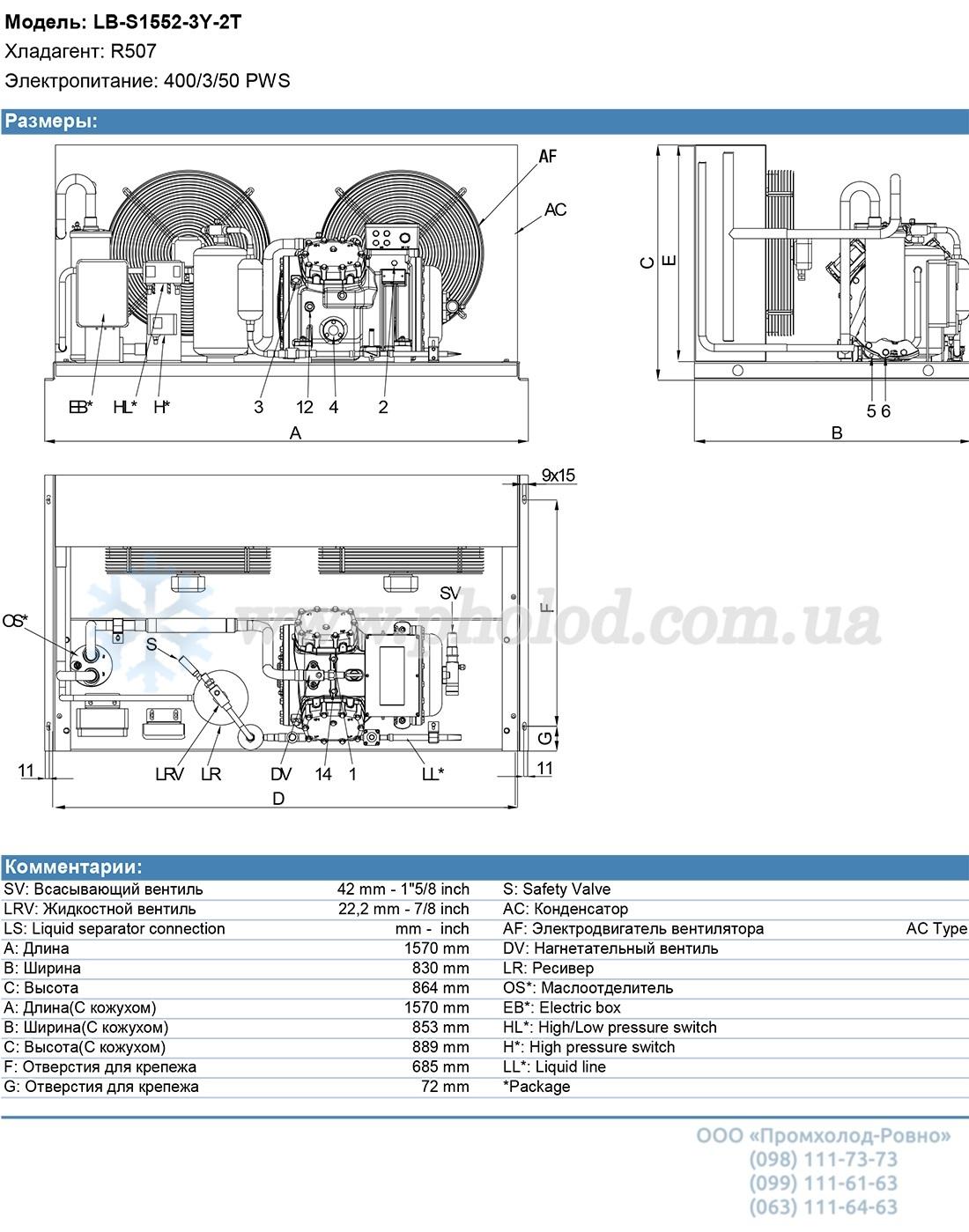 LB-S1552-3Y-2T 3