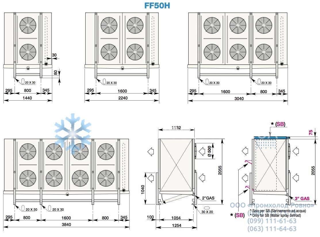 FF50H размеры и подключения