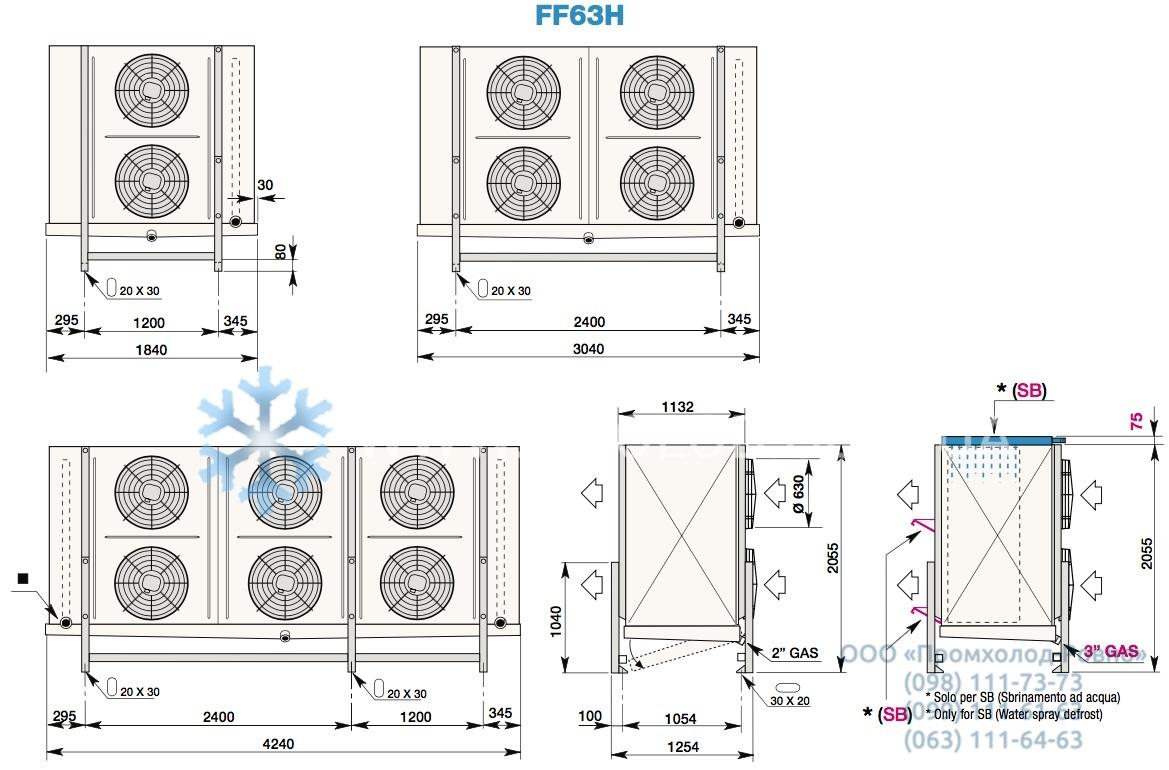 FF63H размеры и подключения