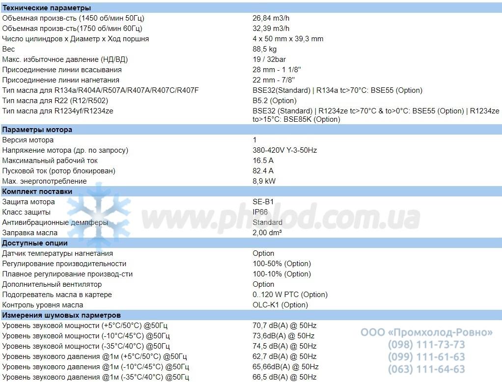 Technical details 4DES-7Y