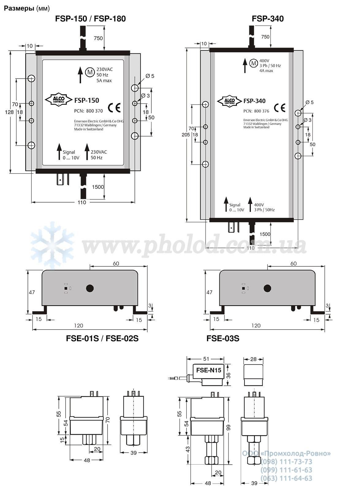 Alco controls FSE - 5