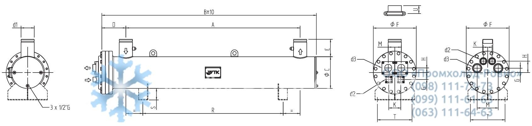 Кожухотрубный испаритель WTK DCE 343 Артём Уплотнения теплообменника Sondex SDN356 Глазов