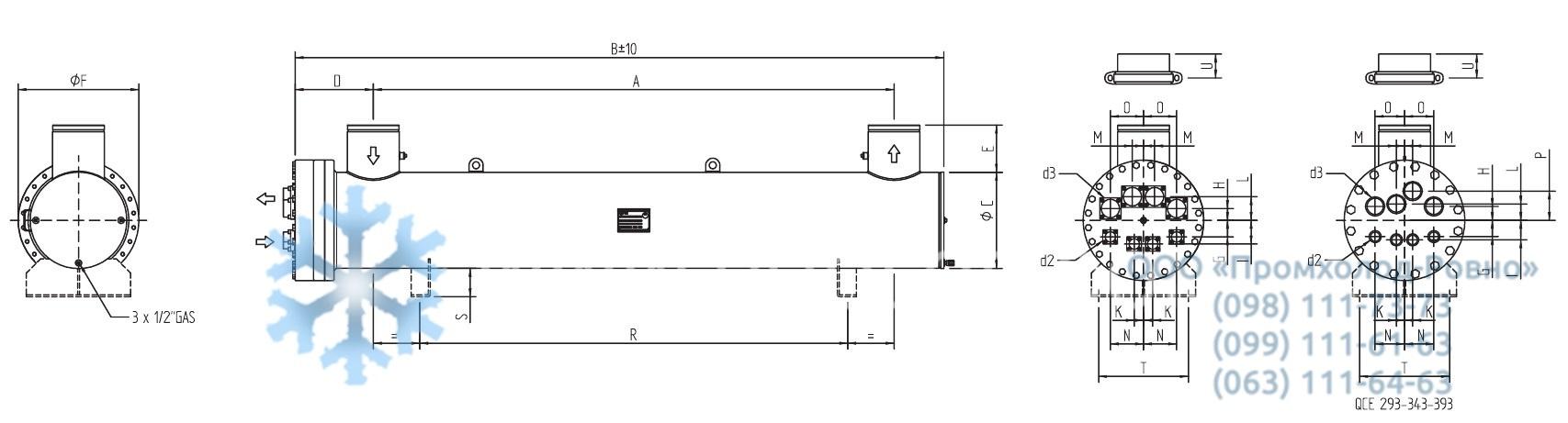 Кожухотрубный испаритель WTK QCE 1373 Артём Кожухотрубный жидкостный ресивер ONDA RL 290 Липецк