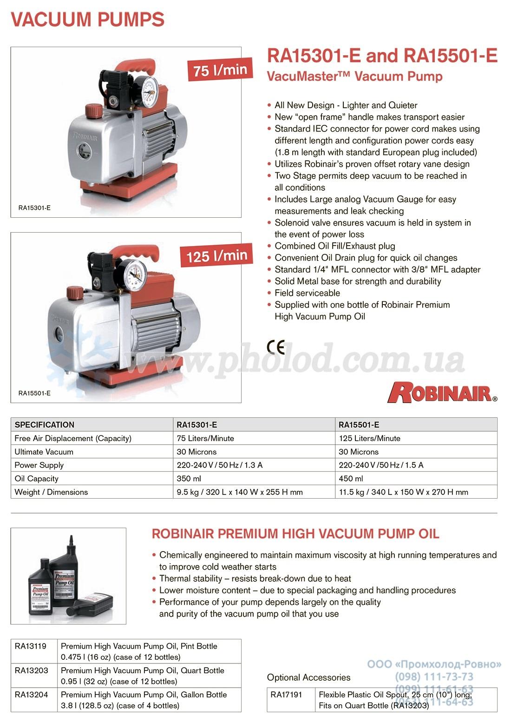 robinair vacuum pump - 4